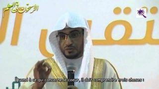 connaitre_allah_moghamssi