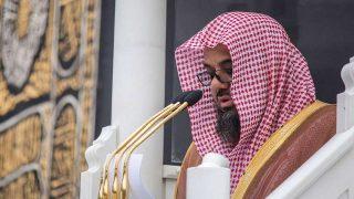 saud_shuraim