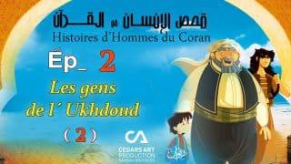 hommes_coran_02
