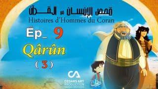 hommes_coran_09