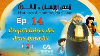hommes_coran_14