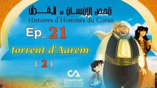 hommes_coran_21