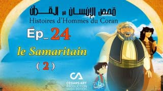 hommes_coran_24
