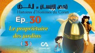 hommes_coran_30