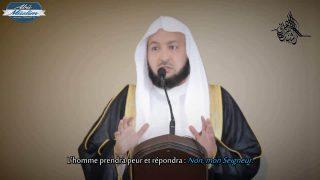 as_tu_deja_entendu_hadith