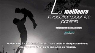 invocations_parents