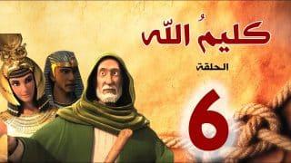 kalimullah_s1_ep06
