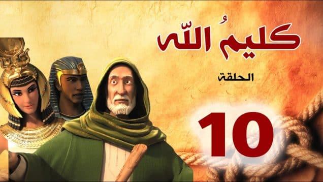 kalimullah_s1_ep10