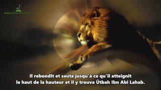 lion_utbah