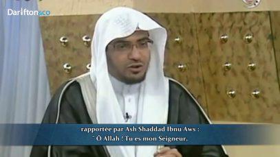maghamssi_repentir