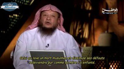 merites_lavages_mortuaire