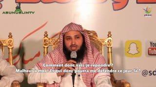 poeme-imam-ahmad