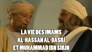 Imam_basri_sirin