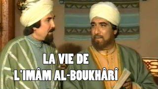 Imam_boukhari