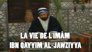 Imam_ibnQayyim