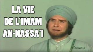 Imam_nasai