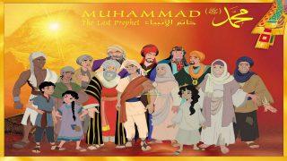 Muhmmad-dernier-prophete