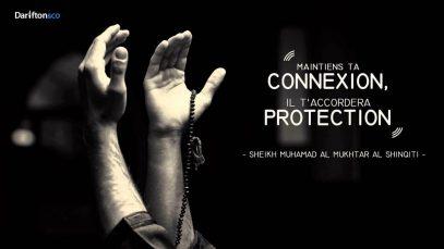 connexion_allah_shinqiti