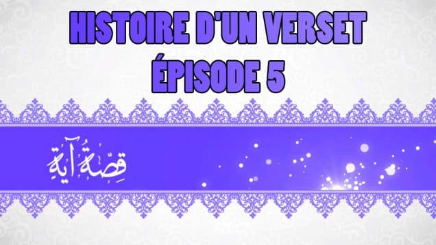 histoire_verset_05