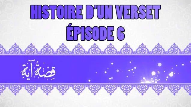histoire_verset_06