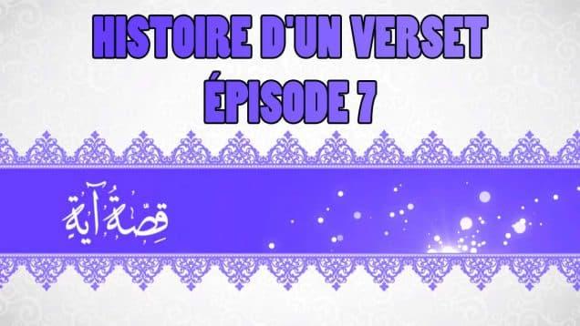 histoire_verset_07