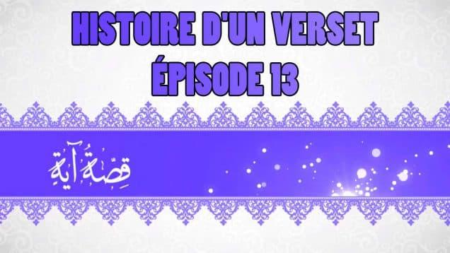 histoire_verset_13