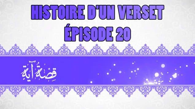 histoire_verset_20