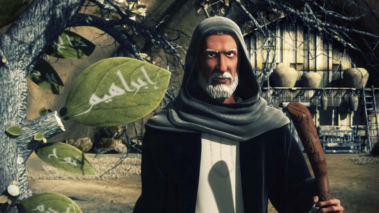 Khalilullah, Ibrahim l'ami intime d'Allah