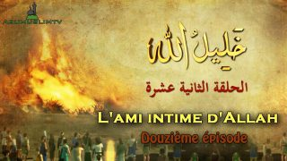 khalilullah_12
