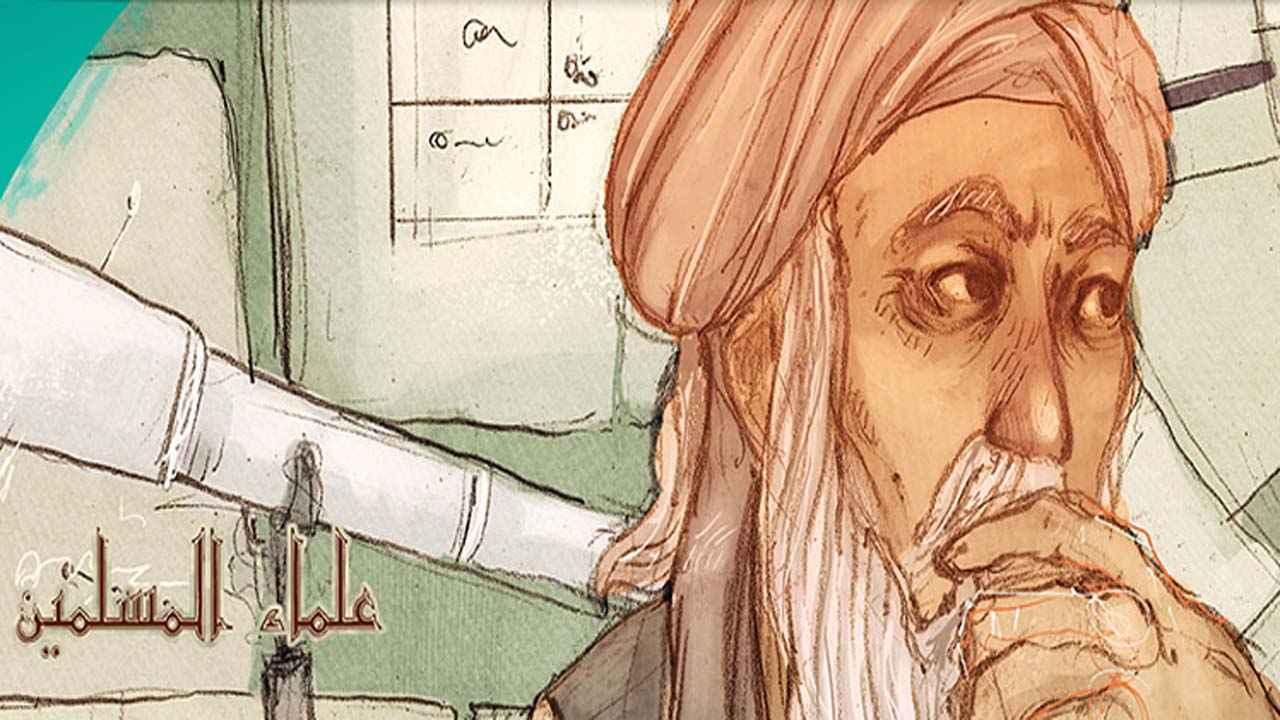 Les scientifiques musulmans