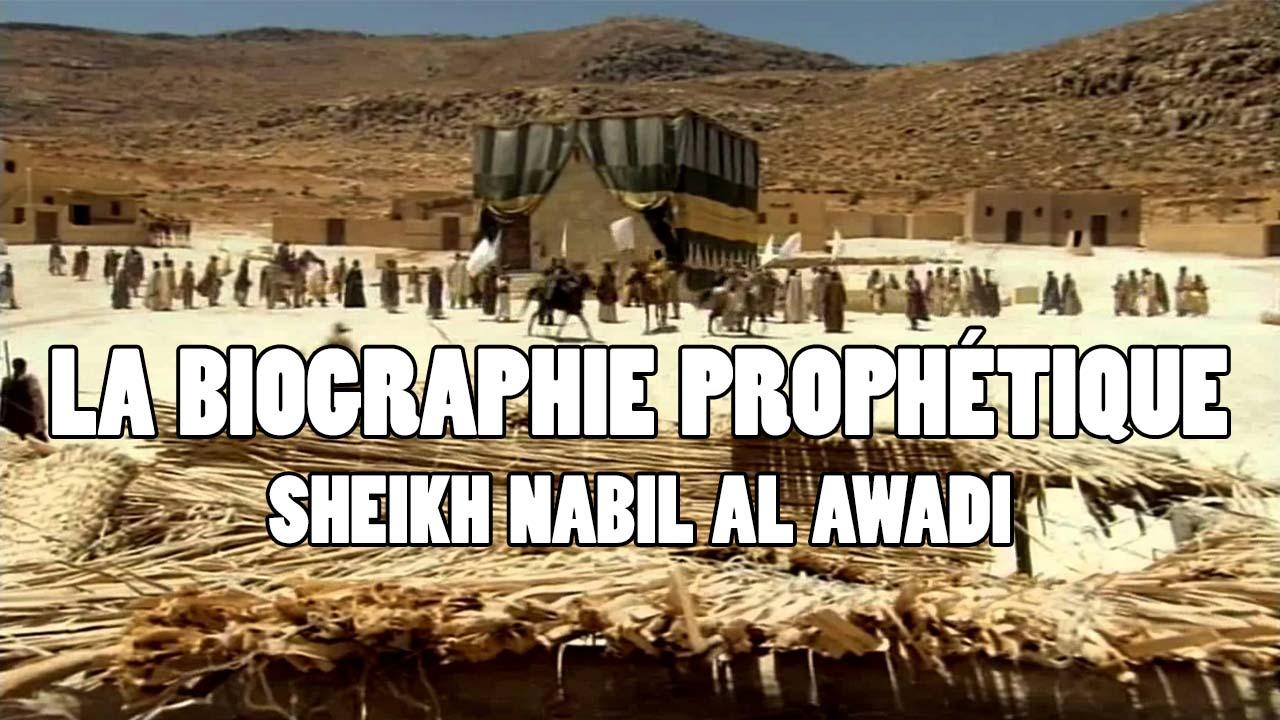 La Biographie Prophétique