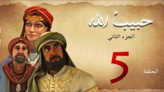habibullah_2_05