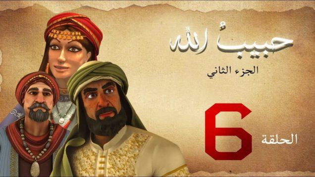 habibullah_2_06