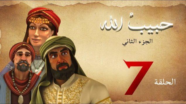 habibullah_2_07