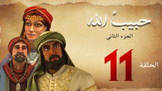 habibullah_2_11
