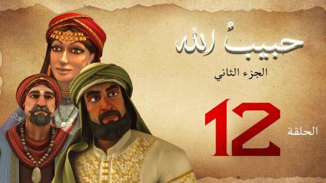 habibullah_2_12
