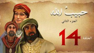 habibullah_2_14