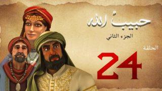 habibullah_2_24