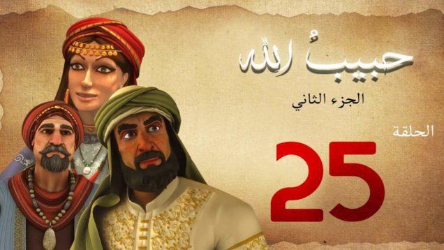 habibullah_2_25