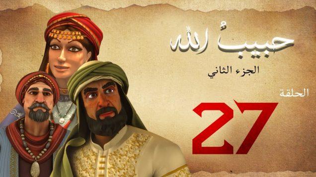 habibullah_2_27