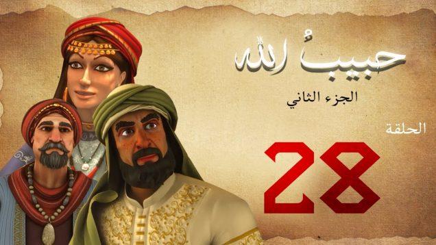 habibullah_2_28