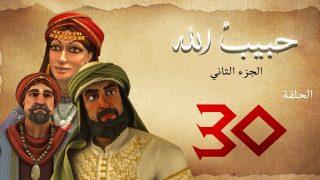 habibullah_2_30