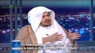 zakat_fitr_mosleh