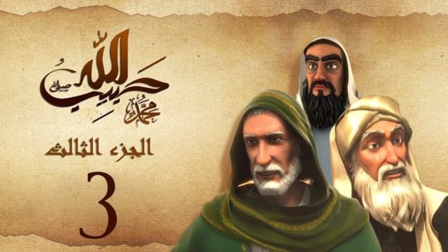 habibullah_3_03