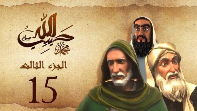 habibullah_3_15
