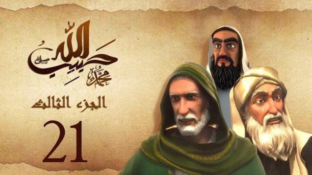 habibullah_3_21