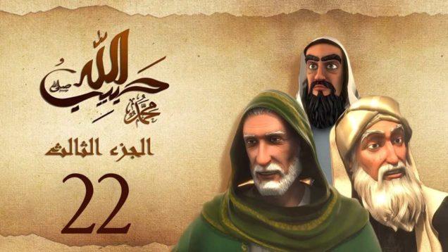 habibullah_3_22