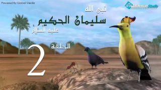 soulayman_al_hakim_02