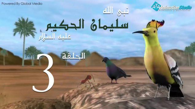 soulayman_al_hakim_03