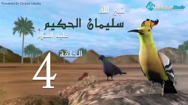 soulayman_al_hakim_04
